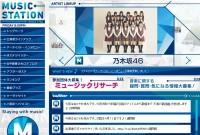 テレビ朝日系「ミュージックステーション」番組サイト