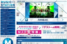 musicstation-site1406