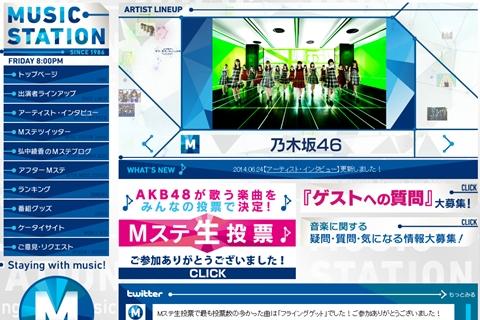 乃木坂46が次回「ミュージックステーション」に出演、新曲『夏のFree&Easy』を披露