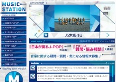 musicstation-site1506