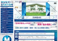 musicstation-site1507