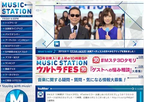 乃木坂46、23日のMステで新曲「今、話したい誰かがいる」をテレビ初披露