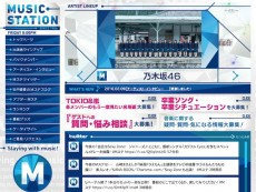 musicstation-site1602