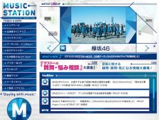 musicstation-site1604-2
