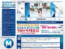 musicstation-site1607
