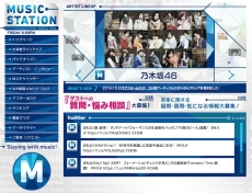 musicstation-site1610