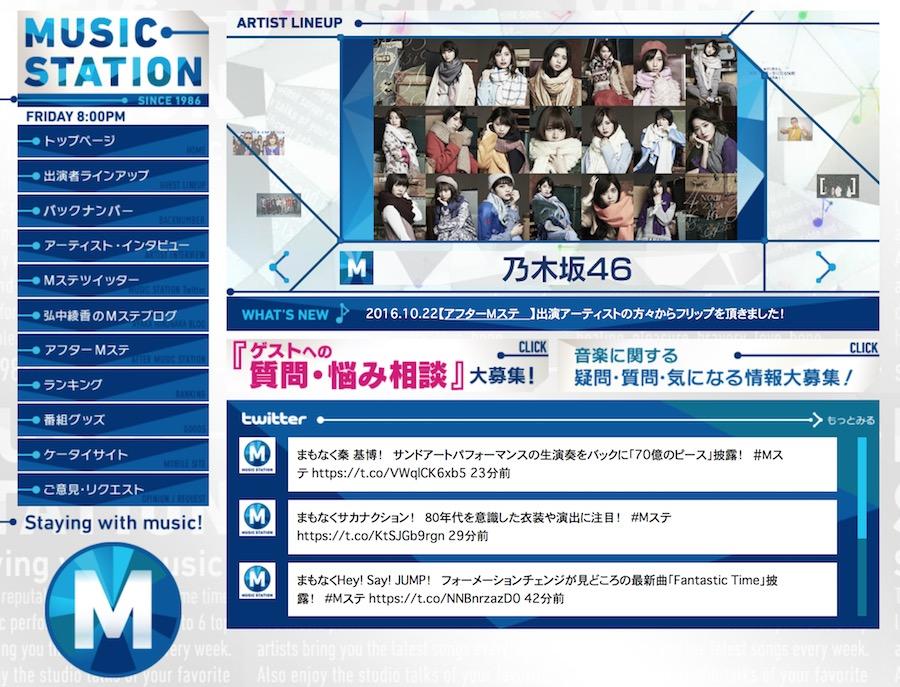 欅坂46守屋茜が書店員に扮しておすすめ本を紹介!「otoCoto」でWEB連載『欅坂書店』がスタート