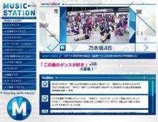 テレビ朝日系「ミュージックステーション」