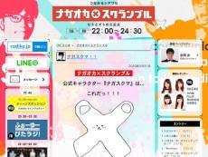 乃木坂46、15年12月30日(水)のメディア情報「ミュージックライン」「まいちゅんカフェ」ほか
