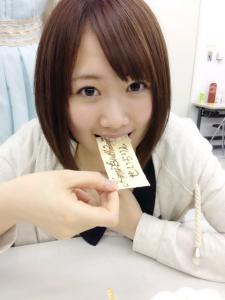 nagashima130520