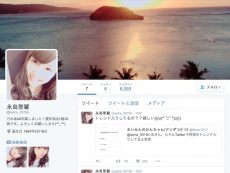 nagashimaseira-twitter