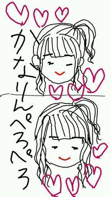 nakada-blog20130823-2