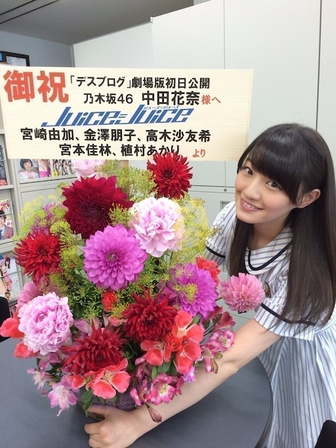 nakada-blog20140523