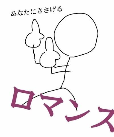 nakada-blog20140906