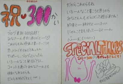 乃木坂46のブログにまつわるetc. 第18回「ブログの数え方」