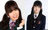 乃木坂46中元日芽香のブログで中元すず香との姉妹共演が実現