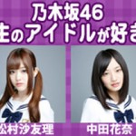 ニコ生「生のアイドルが好き」、11月のゲストは乃木坂46