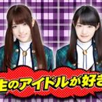 「生ドル」第21回に乃木坂46桜井、中元、永島が出演。アイドリング!!!は横山ルリカら4人