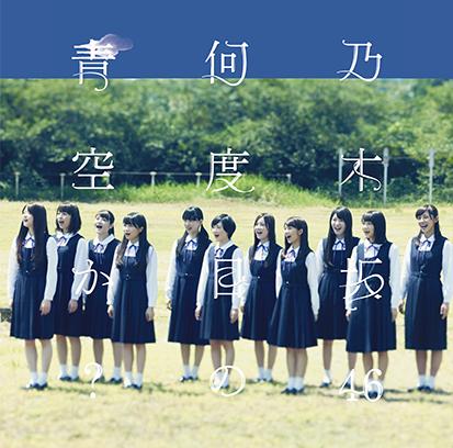 乃木坂46『Tender days』が解禁、福神9人が歌うノスタルジックなカントリーポップ