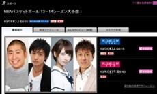 乃木坂46、9/27の出演情報「川柳女子」ほか
