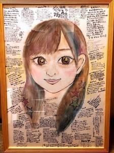 nene-blog141021-05