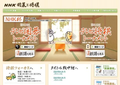 乃木坂46伊藤かりんがNHK「将棋フォーカス」に出演、将棋アイドルへまた一歩