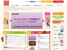 生駒里奈×青山裕企 写真展「君の足跡」が開催決定