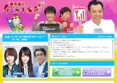 乃木坂46永島聖羅がテレ朝チャンネル「アルコ&ピースの業界!ワークプリーズ」にゲスト出演