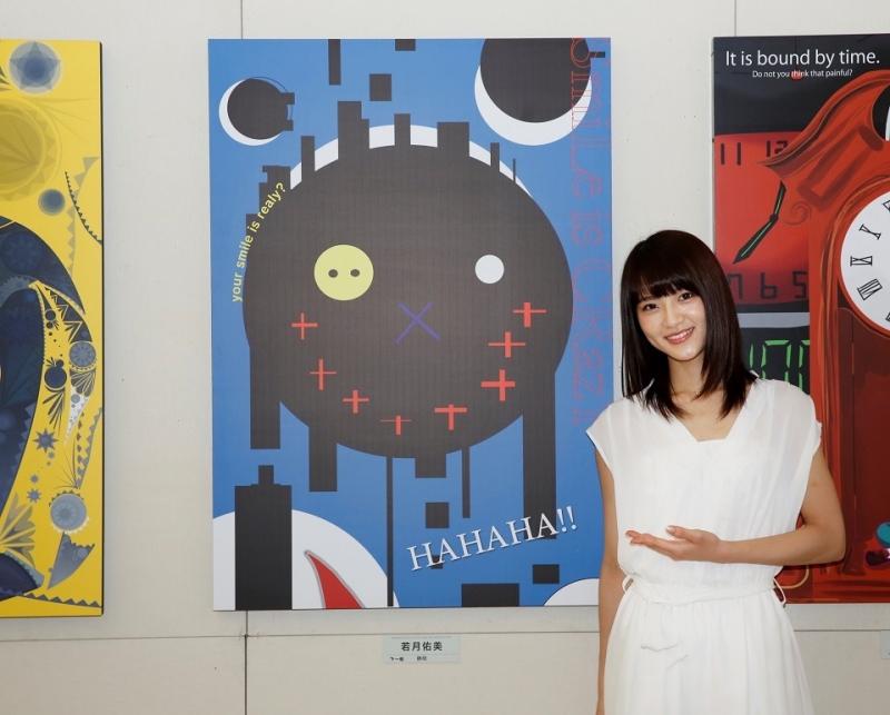 乃木坂46若月佑美が「二科展」5年連続入選、「いつかは入賞」と今後の作品制作に意欲