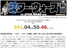 乃木坂46のアルバム「透明な色」が累計20万枚突破、発売4日連続デイリー1位