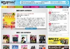 映画『DOCUMENTARY of 乃木坂46』が2015年5月に公開決定