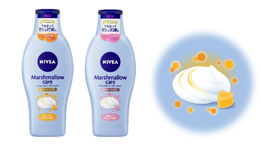 ニベア マシュマロケア ボディミルク(ヒーリングシトラス/シルキーフラワー)