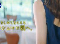TVCM「ニベア マシュマロケア 抱きしめてもらえる篇」11(出演:白石麻衣)