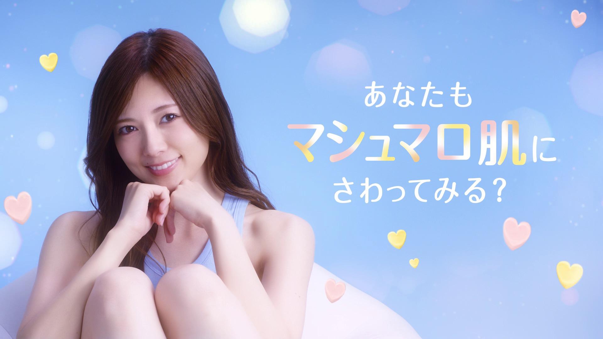 ニベアWEB限定動画「乃木坂46 白石麻衣のマシュマロ肌タッチ!?」