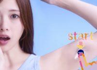 ニベアWEB限定動画「乃木坂46 白石麻衣のマシュマロ肌タッチ!?」5