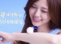 ニベアWEB限定動画「乃木坂46 白石麻衣のマシュマロ肌タッチ!?」8
