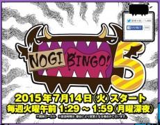 乃木坂46、15年6月23日(火)のメディア情報「UTB」「Ray」「Zipper」ほか