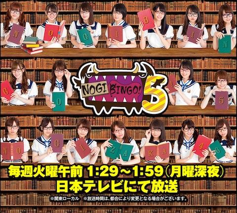 乃木坂46、13thシングルは西野七瀬と白石麻衣のWセンター体制に決定