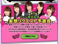 齋藤飛鳥が表紙「EX大衆」5月号は乃木坂29P特集号、3カ月連続まいまい応援企画もスタート
