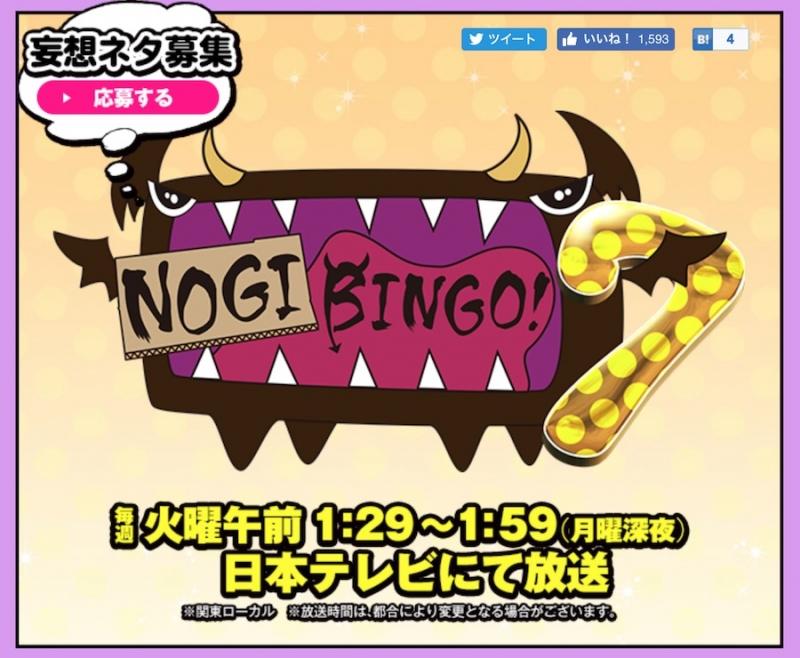 「NOGIBINGO!7」第6回は「メンバーが可愛いお人形に大変身!乃木坂46ドールハウス」あの腹話術人形が再び登場
