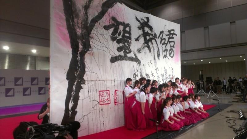 「乃木坂って、どこ?」公開収録レポート@東京ビッグサイト
