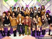 次号「Ray」で白石麻衣と泉里香が表紙初共演。乃木坂46からみなみおなも初登場