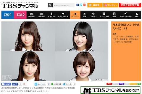 乃木坂46、15年5月1日(金)のメディア情報「ジャンポリス」「金つぶ」「mini」「Popteen」ほか