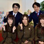 番組メンバー(TBSチャンネル1「乃木坂46えいご」#27」)