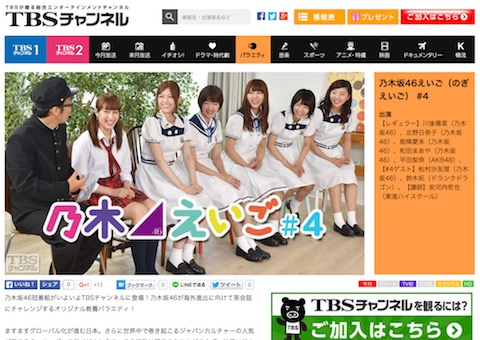 「のぎえいご」第4回は松村沙友理がゲスト出演