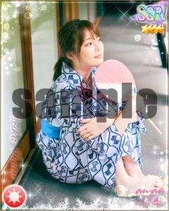 生田絵梨花(「乃木坂46リズムフェスティバル」×「anan」コラボカード)