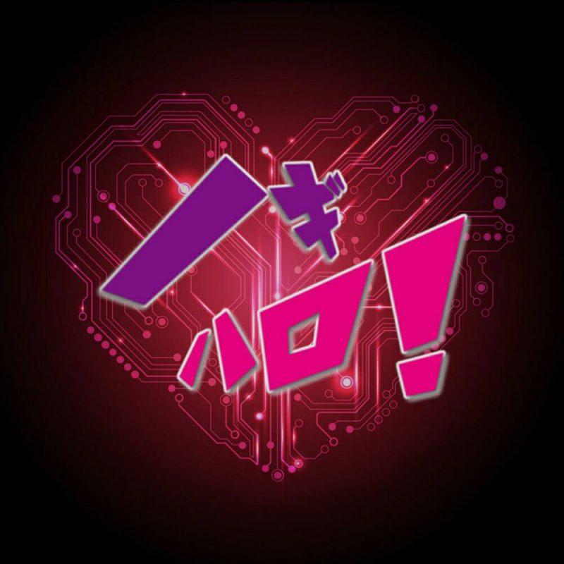 東京大学乃木坂46同好会・東大ハロプロ研究会がアイドル×VRイベント「ノギハロ!」を開催