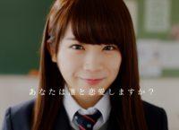 『乃木恋』テレビCM「一周年:秋元×高山」篇