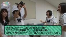 乃木坂46白石がMCの「バチバチエレキテる」が放送終了へ