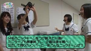 乃木坂46、8/26の出演情報「おに魂」「SUMMER NUDE」